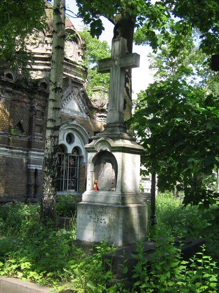 Гирс А.В. Никольское кладбище